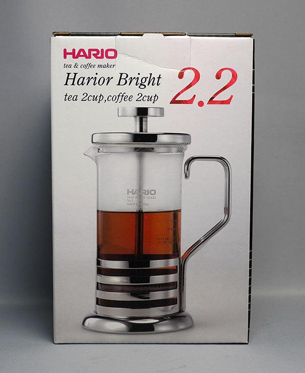 ハリオ-ティープレス-ハリオール・ブライト-THJ-2SVを買った3.jpg