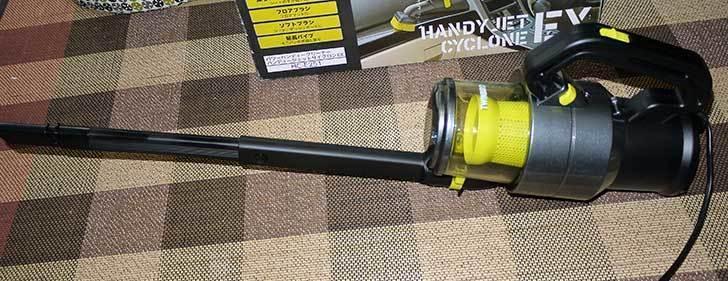 ハンディークリーナー-HC-E251GY-メタリックグレーがamazonアウトレットにあったので買った12.jpg