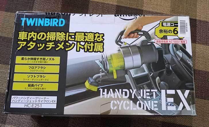 ハンディークリーナー-HC-E251GY-メタリックグレーがamazonアウトレットにあったので買った2.jpg