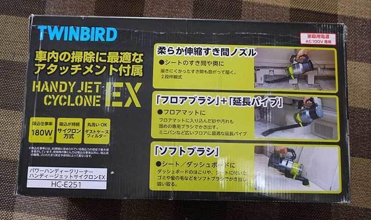 ハンディークリーナー-HC-E251GY-メタリックグレーがamazonアウトレットにあったので買った3.jpg