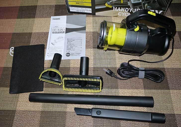 ハンディークリーナー-HC-E251GY-メタリックグレーがamazonアウトレットにあったので買った7.jpg