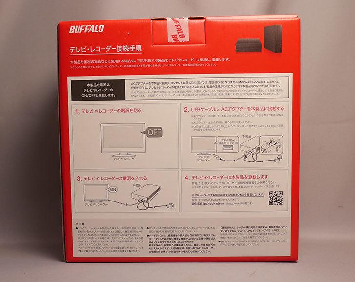 バッファロー-HD-NRLD4.0U3-BA-4TB-外付けハードディスクドライブを買った2.jpg