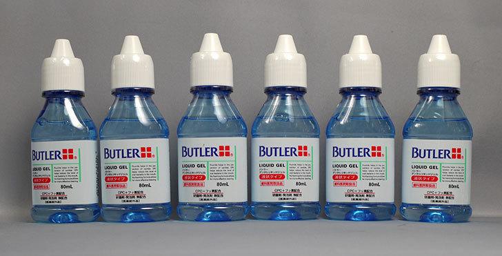 バトラー-デンタルリキッドジェル-80ml-×-6本を買った1.jpg