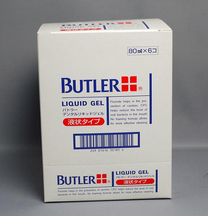 バトラー-デンタルリキッドジェル-80ml-×-6本を買った2.jpg