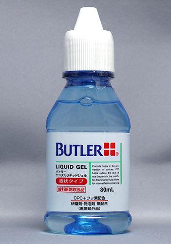 バトラー-デンタルリキッドジェル-80mlを買った1.jpg