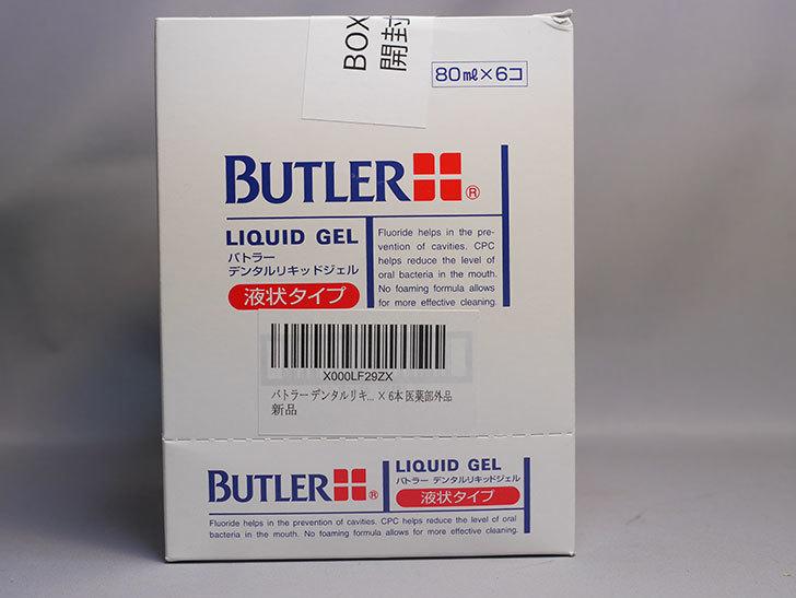 バトラー デンタルリキッドジェル 80ml × 6本を買った。2021年-001.jpg