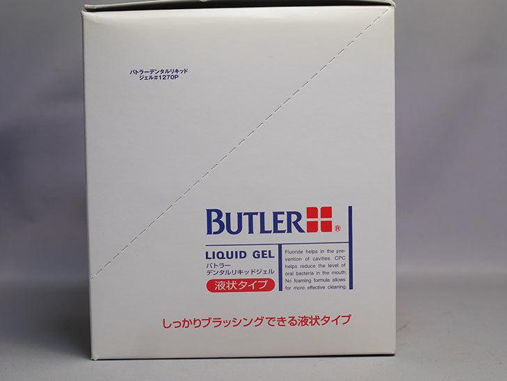 バトラー デンタルリキッドジェル 80ml × 6本を買った。2021年-002.jpg