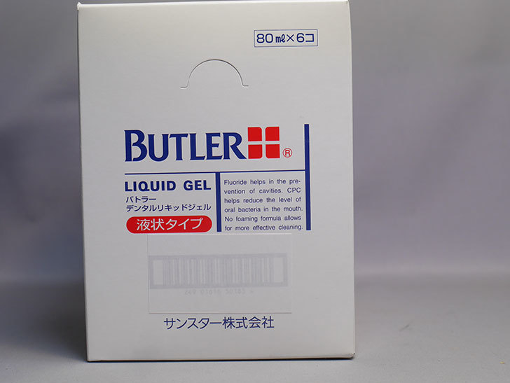 バトラー デンタルリキッドジェル 80ml × 6本を買った。2021年-003.jpg