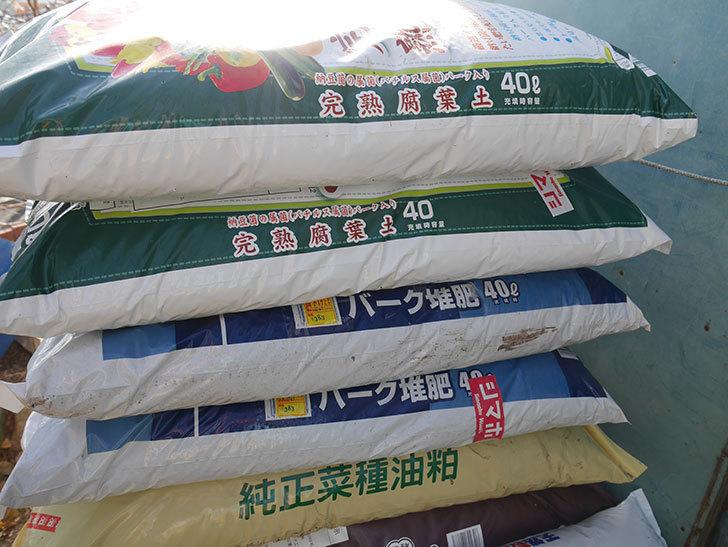 バラの冬作業用に用土をいろいろ買って来た。2021年-003.jpg
