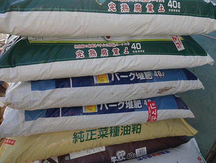 バラの冬作業用に用土をいろいろ買って来た。2021年-004.jpg