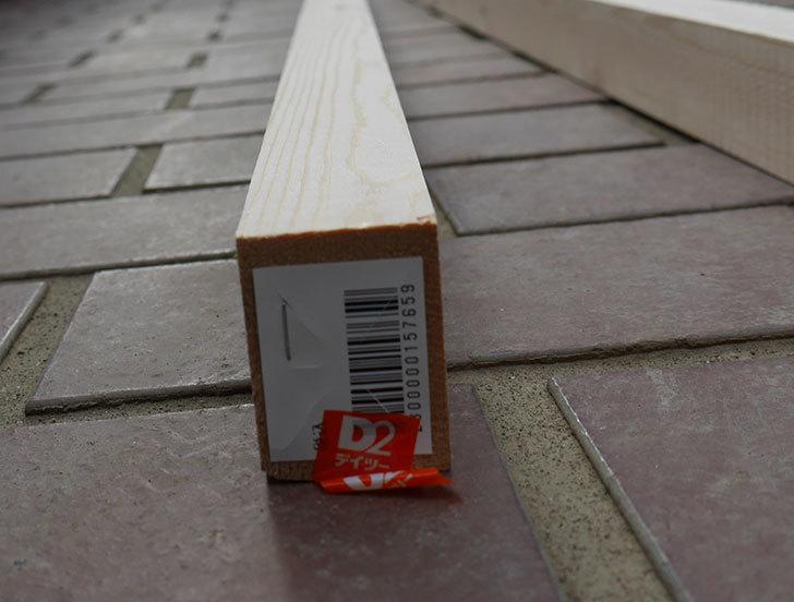 バラの誘引に使う角材赤松30×40mm-1.8m 2本をケイヨーデイツーで買って来た3.jpg