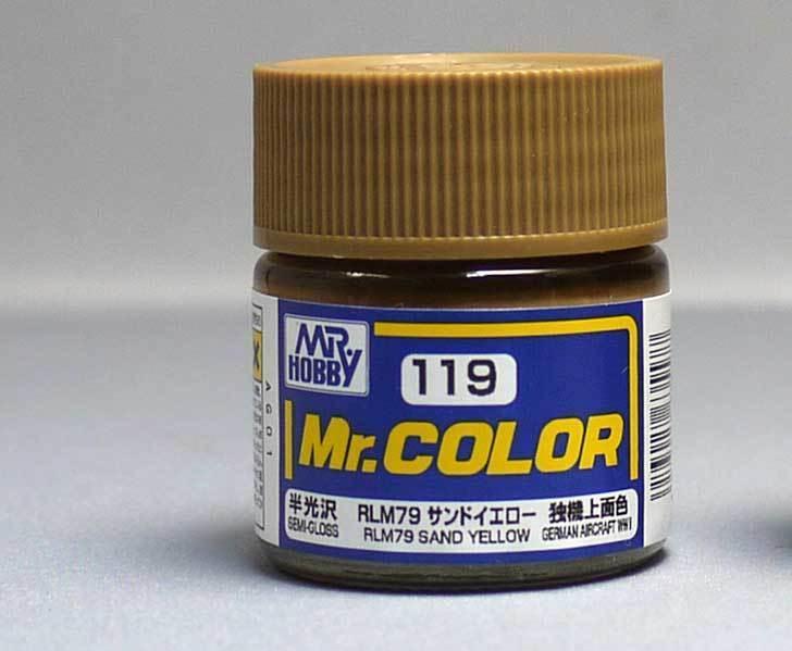 バラライカとチボラシュカ用にクレオス-Mr.カラーをヨドバシで見繕ってきた2.jpg