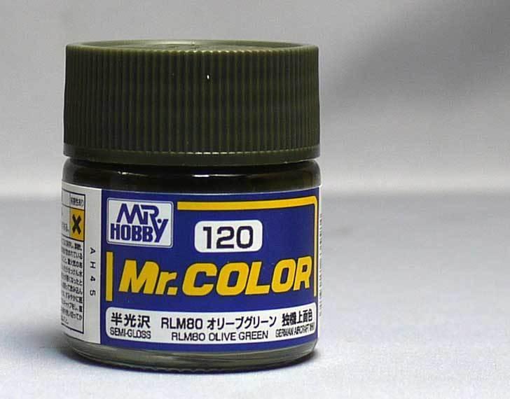 バラライカとチボラシュカ用にクレオス-Mr.カラーをヨドバシで見繕ってきた3.jpg