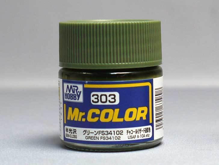バラライカとチボラシュカ用にクレオス-Mr.カラーをヨドバシで見繕ってきた5.jpg