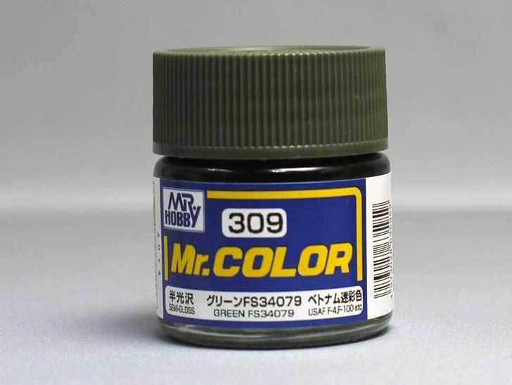 バラライカとチボラシュカ用にクレオス-Mr.カラーをヨドバシで見繕ってきた8.jpg