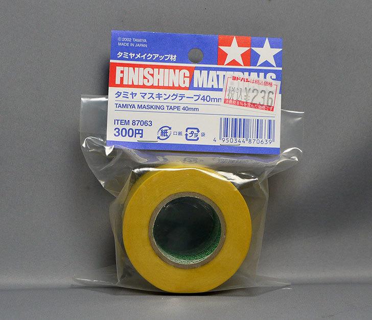 バラライカの迷彩塗装用にヨドバシでタミヤ-マスキングテープ-40mm-87063を買って来た1.jpg