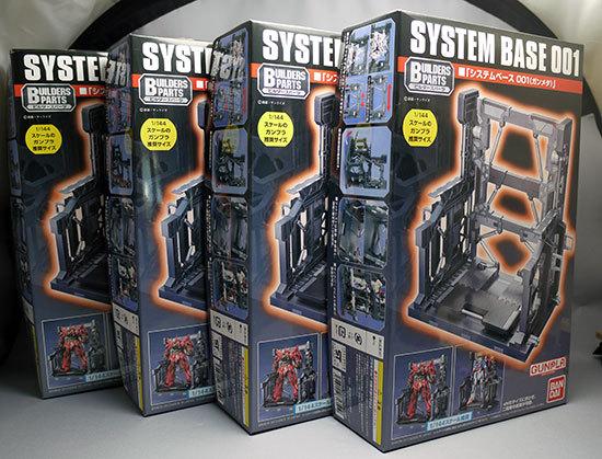 バンダイ-ビルダーズパーツ-1-144-システムベース-001-(ガンメタ)を4個買った1.jpg
