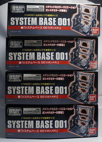 バンダイ-ビルダーズパーツ-1-144-システムベース-001-(ガンメタ)を4個買った4.jpg