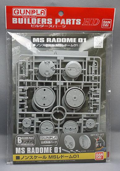 バンダイ-ビルダーズパーツHD-MSレドーム01が来た1.jpg