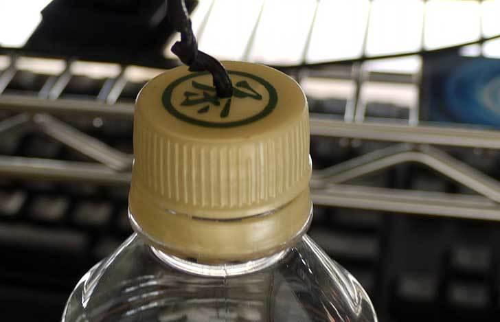バードフィーダーをペットボトルで作ってみた21.jpg