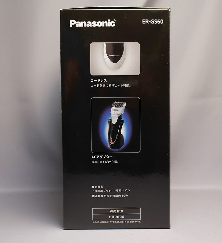パナソニック-バリカン-ボウズカッター-充電式-白-ER-GS60-Wを買った2.jpg