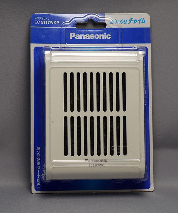 パナソニック-EC5117WKPを追加購入した1.jpg