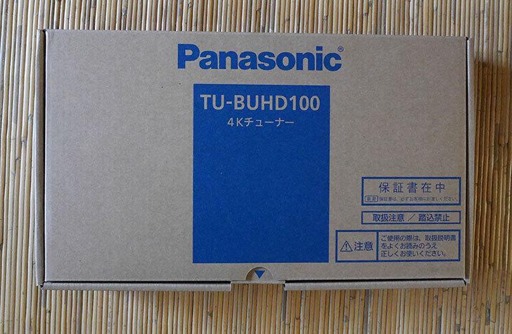 パナソニック TU-BUHD100を買った。2020年-001.jpg
