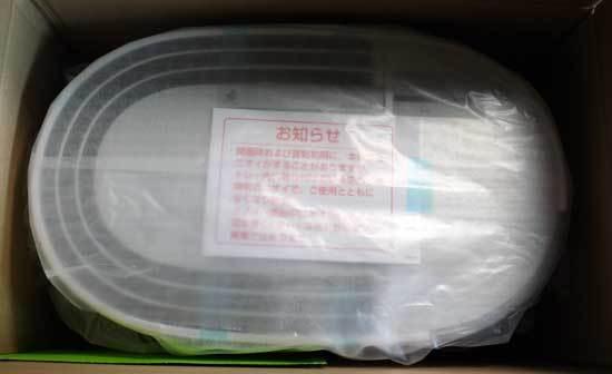 パナソニック 気化式加湿機 FE-KXG05 4.jpg