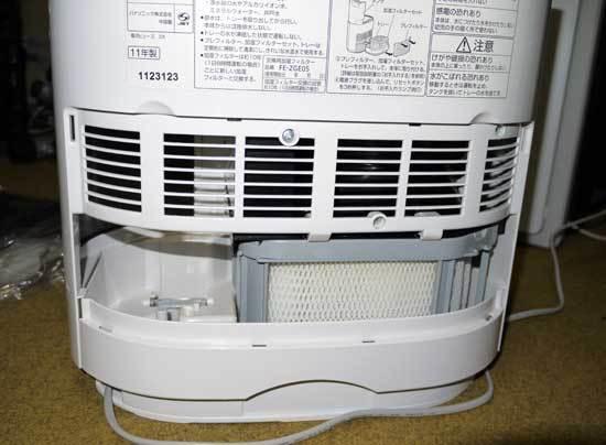 パナソニック 気化式加湿機 FE-KXG05 利用 9.jpg
