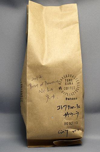 パナマ産のコーヒー豆を買った。2.jpg