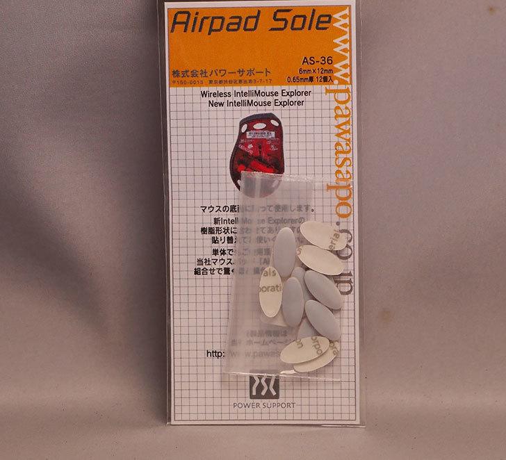 パワーサポート-ほぼ全てのマウス対応マウスソール-楕円形0.65mm厚-12個入り-AS-36を買った1.jpg