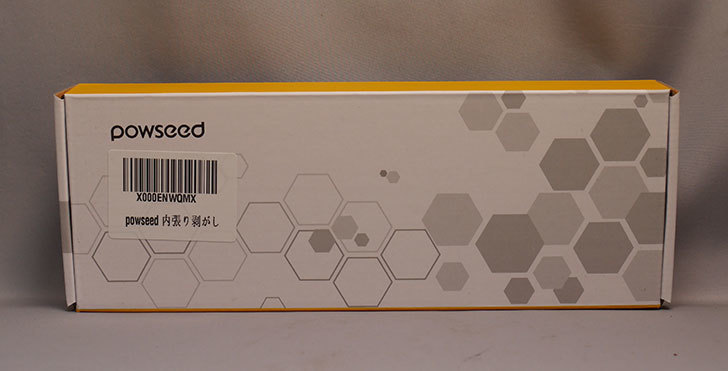 パワーシード--樹脂製-パネルはがし4点+-クリップクランプツール-5点セットを買った2.jpg