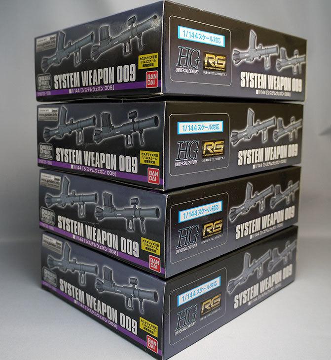 ビルダーズパーツ-1-144-システムウェポン-009が届いた3-3.jpg