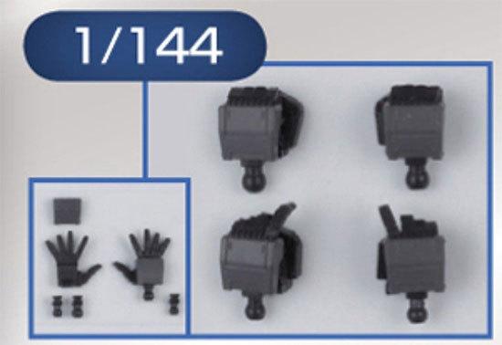 ビルダーズパーツHD-1-144-MSハンド01-(連邦系).jpg