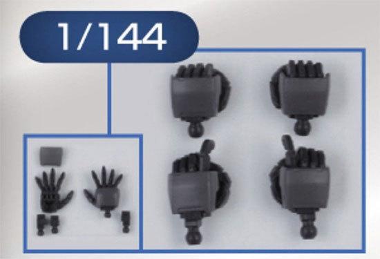 ビルダーズパーツHD-1-144-MSハンド02-(ジオン系).jpg