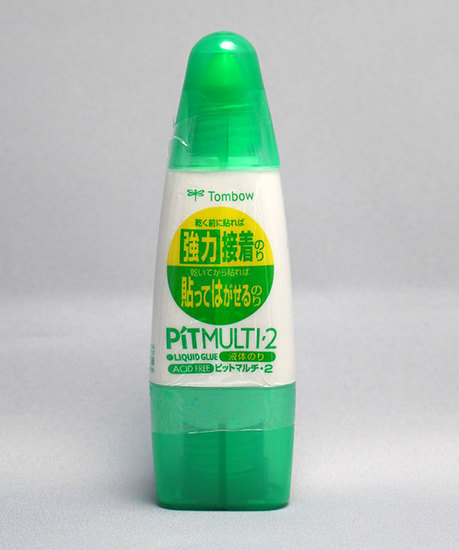 ピットマルチ2 PT-MTを買った1.jpg