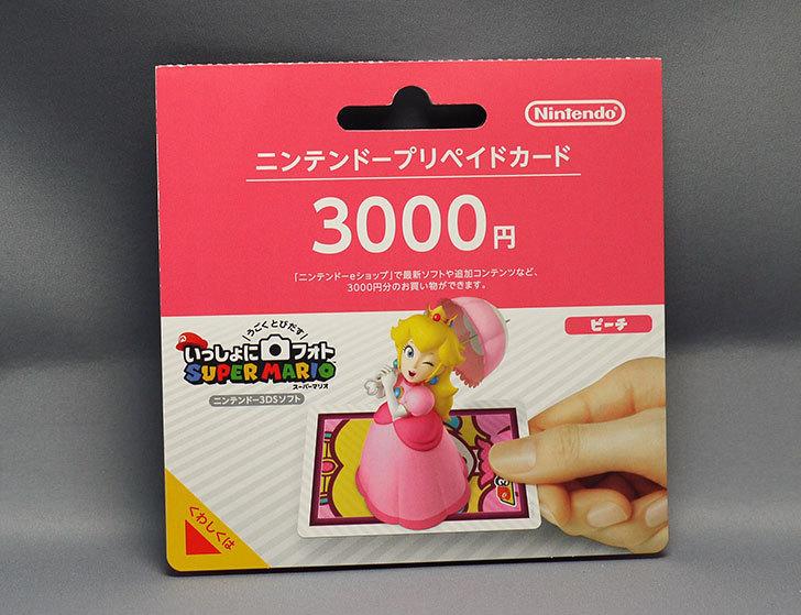 ピーチデザインのニンテンドープリペイドカード3000円を買った1.jpg