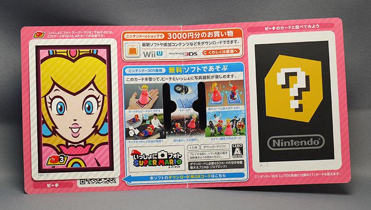 ピーチデザインのニンテンドープリペイドカード3000円を買った2.jpg