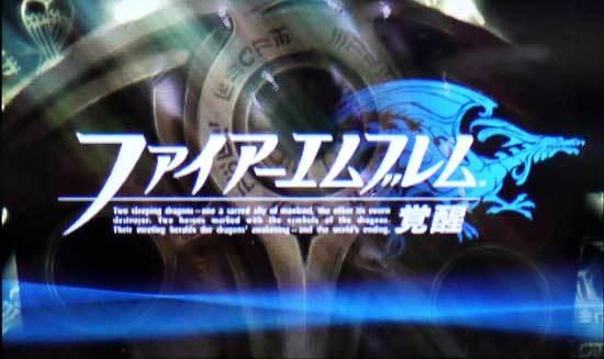 ファイアーエムブレム-覚醒プレイ中1-1.jpg