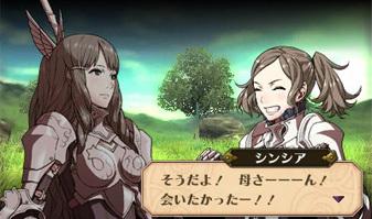 ファイアーエムブレム-覚醒プレイ中5-1.jpg