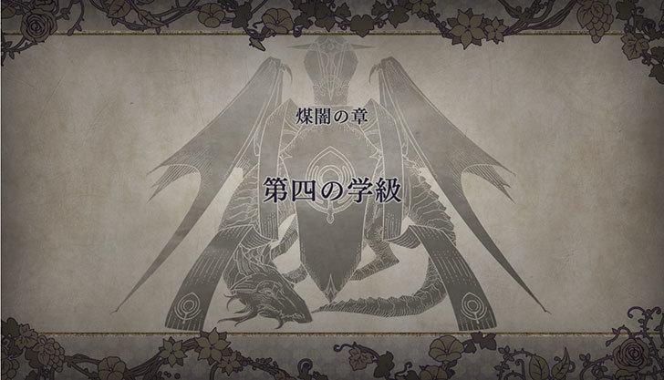 ファイアーエムブレム-風花雪月5-2.jpg