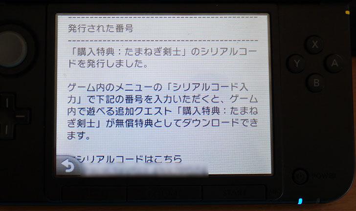 ファイナルファンタジーエクスプローラーズ1-7.jpg