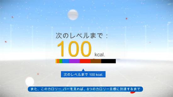 ファイナルファンタジーXIII-2とユアシェイプ フィットネス・エボルブ 2012 6.jpg