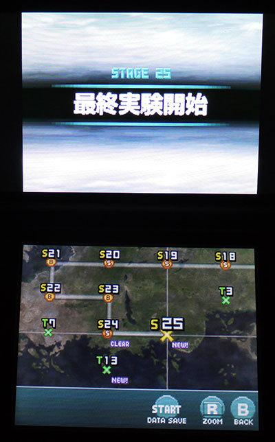 ファミコンウォーズDS-失われた光10-1.jpg