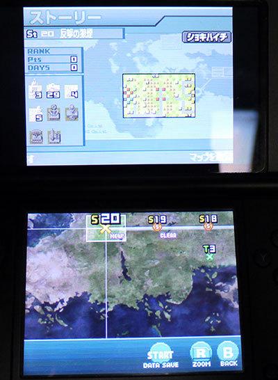 ファミコンウォーズDS-失われた光5-1.jpg