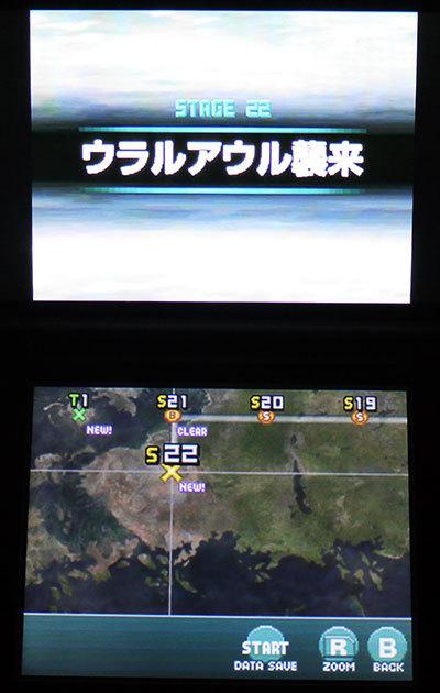 ファミコンウォーズDS-失われた光6-2.jpg