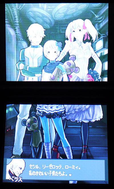 ファミコンウォーズDS-失われた光6-3.jpg