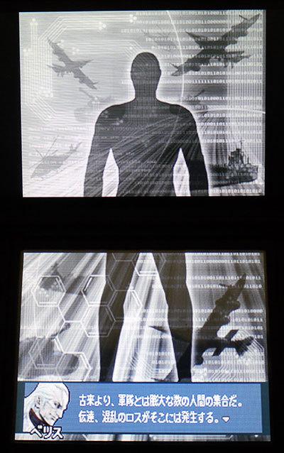 ファミコンウォーズDS-失われた光7-3.jpg