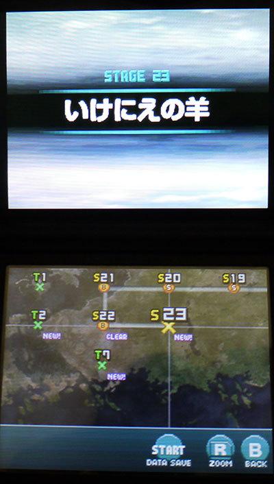 ファミコンウォーズDS-失われた光8-1.jpg