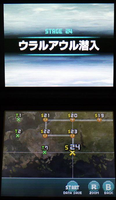 ファミコンウォーズDS-失われた光9-1.jpg